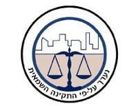 logo-gov-new